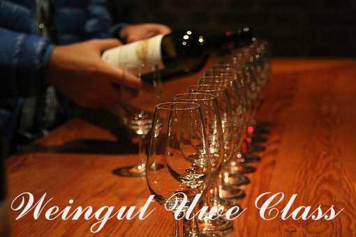 Weinprobe - Glas für Glas von Uwe Claß...